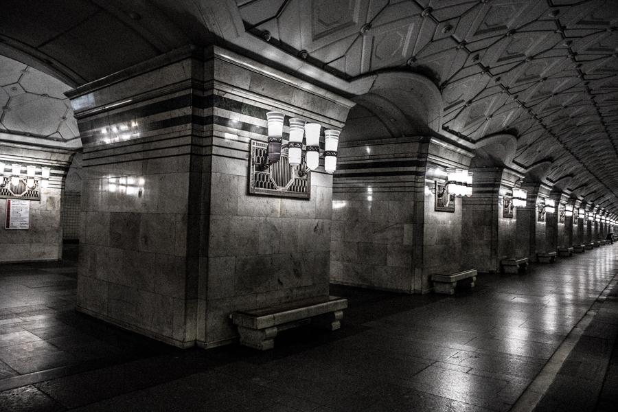 Metro in Moscow, Московский метрополитен